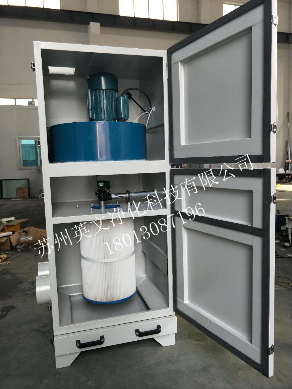 冷板烤漆-滤筒式脉冲除尘器