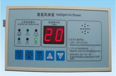 风淋室控制系统面板